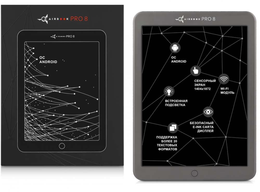 Обзор электронной книги AirBook Pro 6/8
