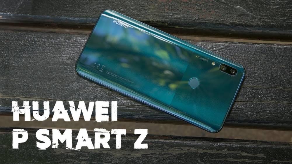 Огляд Huawei P Smart Z - перший з висувною камерою
